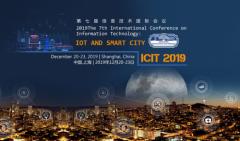 第七届信息技术国际会议(ICIT 2019)顺利召开